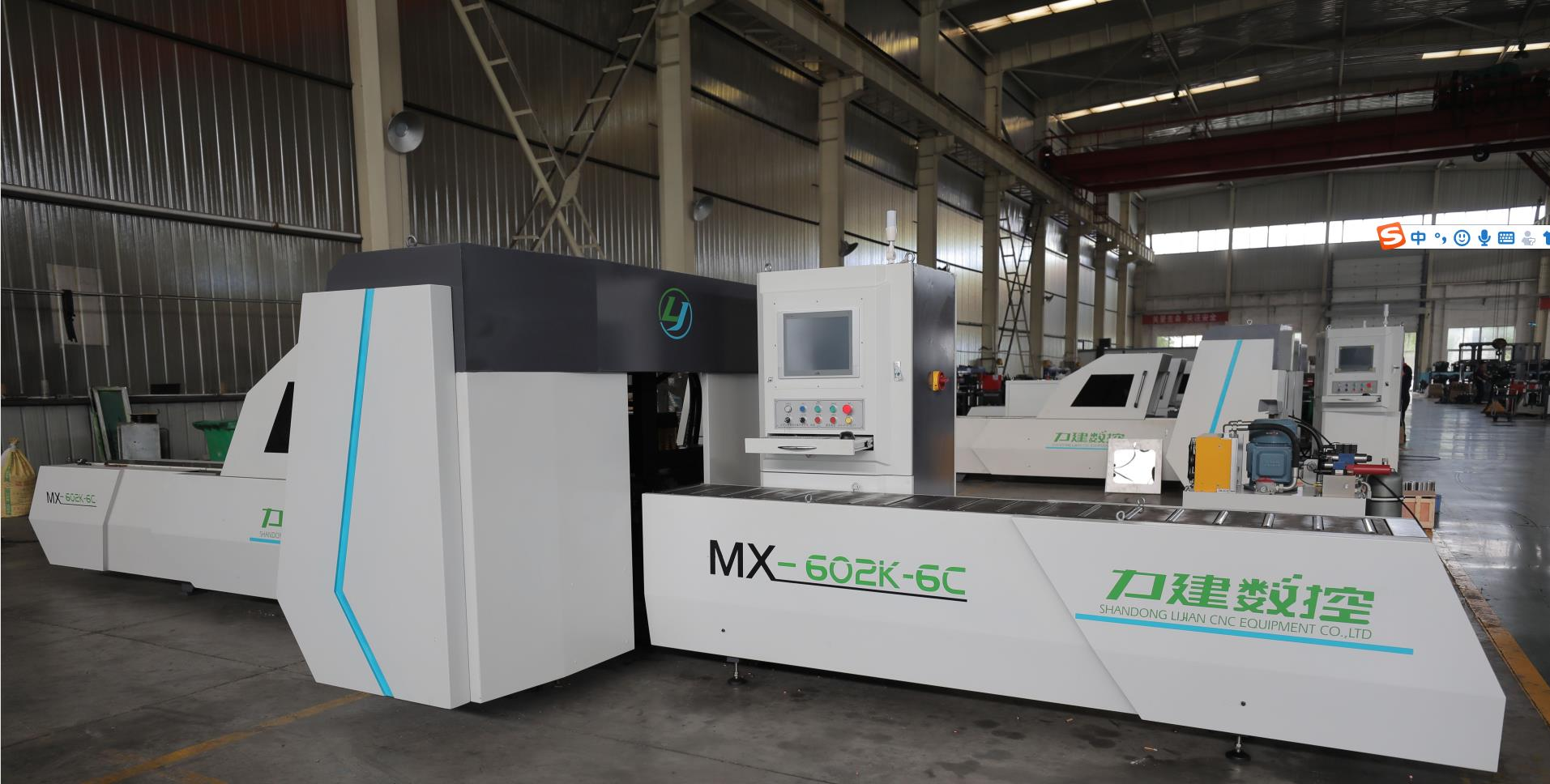 MX402K-7C Punzonadoras CNC cutting machine por conducto de barra de cobre